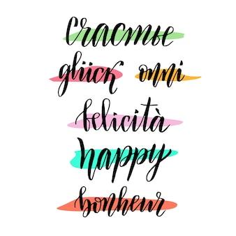 Happy geschrieben in vielen sprachen. handbeschriftung für print und poster