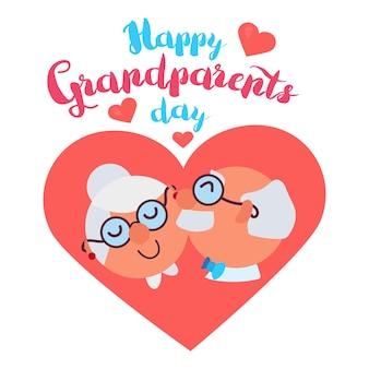 Happy grandparents day grußbanner mit tanzendem und lächelndem großvater und großmutter. vektor