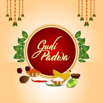 Happy gudi padwa grußkarte und hintergrund