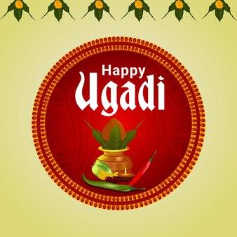 Happy gudi padwa indian festival einladung grußkarte mit traditionellem kalash