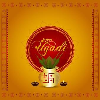 Happy gudi padwa indian festival grußkarte mit vektor-kalash