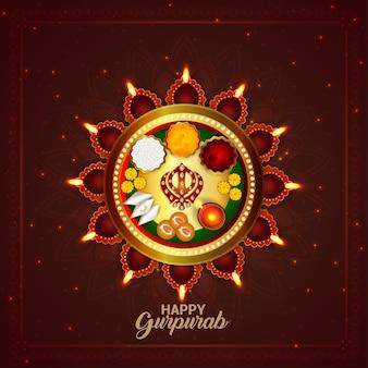 Happy gurpurab feier grußkarte mit diwali diya