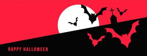 Happy halloween banner mit vollmond und fliegenden fledermäusen