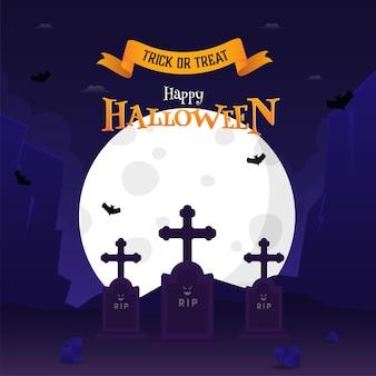 Happy halloween celebration poster design
