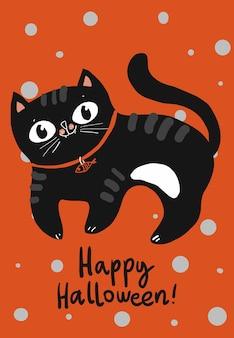 Happy halloween-grußkarte mit schwarzer katze und kürbis, vektorgrafiken