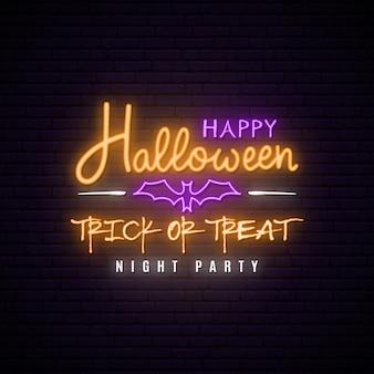 Happy halloween neon banner.