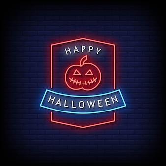 Happy halloween neon signs style text vektor