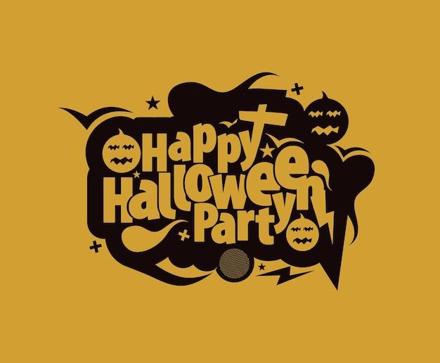 Happy halloween party grußkarte kalligraphie - halloween banner oder poster.