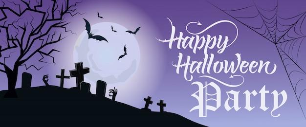 Happy halloween party schriftzug mit mond und friedhof