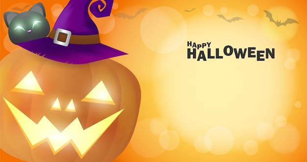 Happy halloween poster party kürbisbeet im mondschein bokeh. jack o laternenparty. trick oder behandlung hintergrund, vorlage für werbebroschüre illustration.
