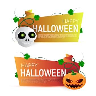Happy halloween sale banner design vorlage mit blättern, kürbis und schädel.