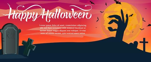 Happy halloween schriftzug, beispieltext und friedhof