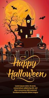 Happy halloween schriftzug. geisterhaus, kürbisse, friedhof