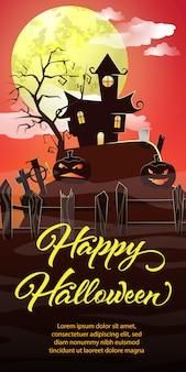 Happy halloween schriftzug. haus, friedhof und kürbisse