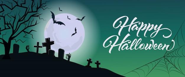 Happy halloween-schriftzug mit friedhof, mond und web