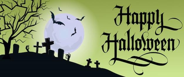 Happy halloween-schriftzug mit mond und friedhof