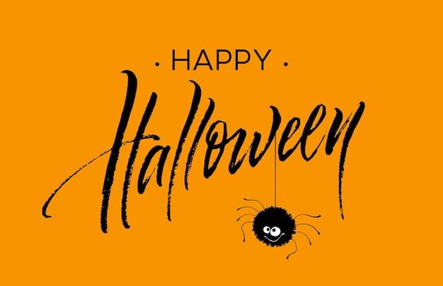Happy halloween-schriftzug. urlaubskalligraphie für banner, poster, grußkarten, partyeinladungen. vektorillustration eps10