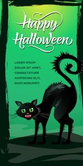 Happy halloween schriftzug. zischende schwarze katze auf grünem hintergrund