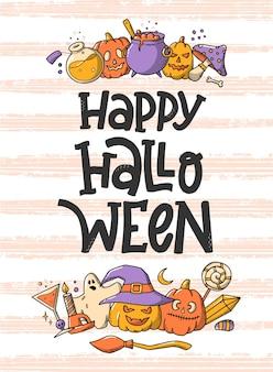 Happy halloween schriftzug zitat mit kritzeleien