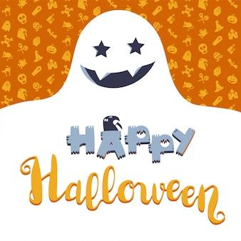 Happy halloween-schriftzug
