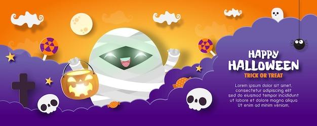 Happy halloween süßes oder saures banner papierschnitt stil hintergrund illustration spaß party