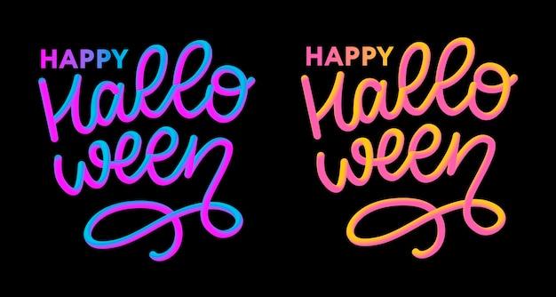 Happy halloween text banner, schriftzug kalligraphie 3d gesetzt