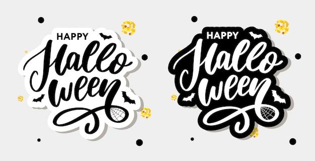 Happy halloween text banner, schriftzug kalligraphie