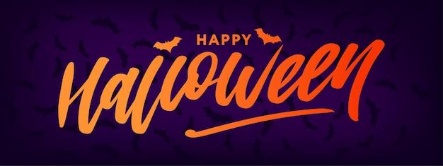 Happy halloween text banner schriftzug urlaub sonderangebot shop jetzt