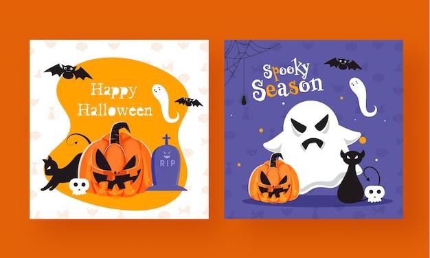 Happy halloween und spooky season poster design in zwei farboptionen.
