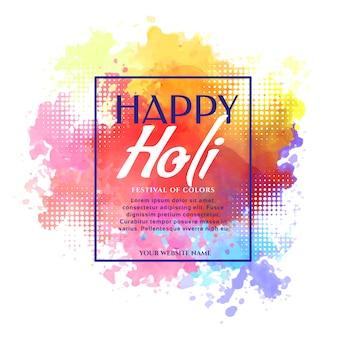 Happy holi banner design einladung vorlage