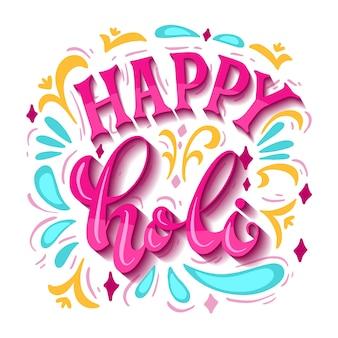Happy holi festival schriftzug