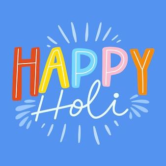 Happy holi schriftzug konzept