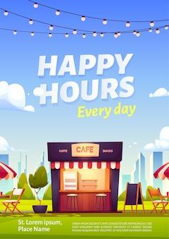 Happy hour-werbeplakat mit straßencafé mit kaffee und snacks