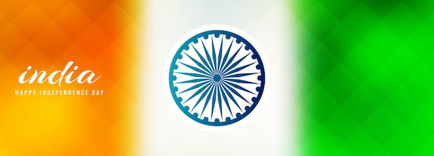 Happy independence day flagge banner