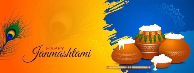 Happy janmashtami festival religiöser banner-design-vektor