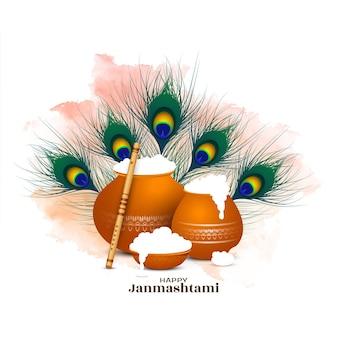 Happy janmashtami indian festival feier hintergrund design vektor