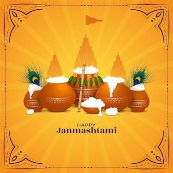 Happy janmashtami lord krishna geburtstag festival hintergrund design vektor