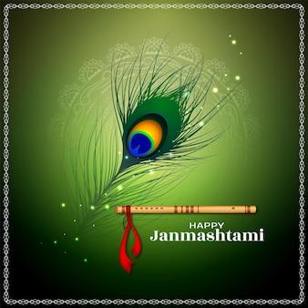 Happy janmashtami religiöses festival klassischer hintergrund-design-vektor