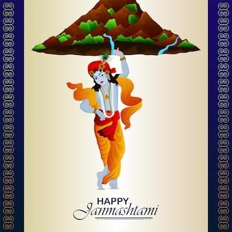 Happy krishna janmashtami feier hintergrund