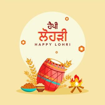 Happy lohri illustration von festivalelementen wie lagerfeuer, dhol-instrument, weizenohr und süße schalen