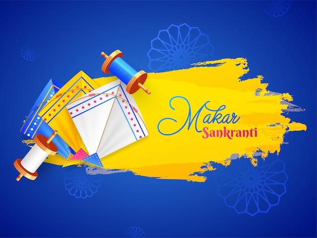 Happy makar sankranti banner oder poster design