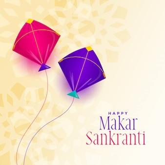 Happy makar sankranti festival mit zwei drachen