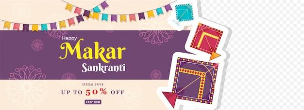 Happy makar sankranti-header