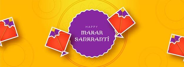 Happy makar sankranti schriftart mit sticker style drachen verziert
