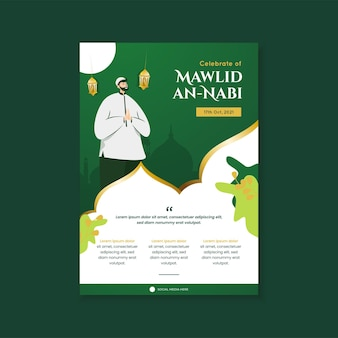 Happy mawlid eine nabi-illustration auf postervorlage