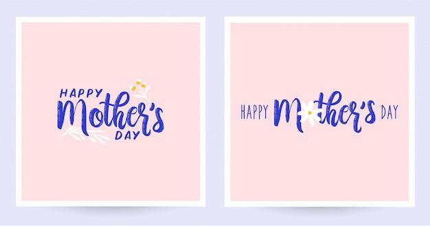 Happy mother's day schriftzug gesetzt