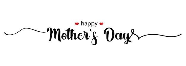 Happy mothers day-schriftzug. schöne grußkarte verkratzte kalligraphie schwarzer text. beschriftungsplakat mit text glücklicher muttertag. illustration. vektor-eps 10