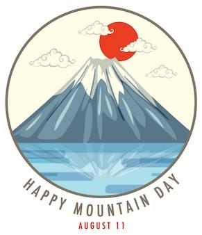 Happy mountain day schrift mit mount fuji isoliert auf weißem hintergrund