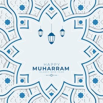 Happy muharram grußkartenvorlage mit kalligraphie, laterne und ornamentlan