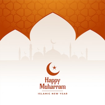 Happy muharram islamisch